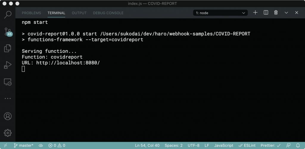 新型コロナウイルス感染者数オープンデータで感染者数レポートを作る